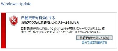 WindowsServer2012R2 UPDATE