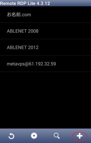 RemoteRDP Litl TOP画面