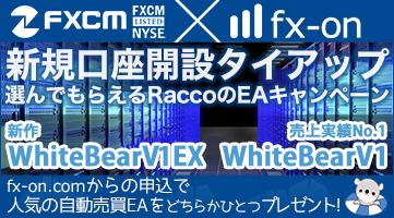 FXCM_ForexWhiteBear_V1EX_V1_300x200