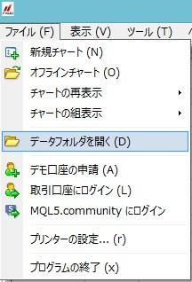 MT4操作画面1