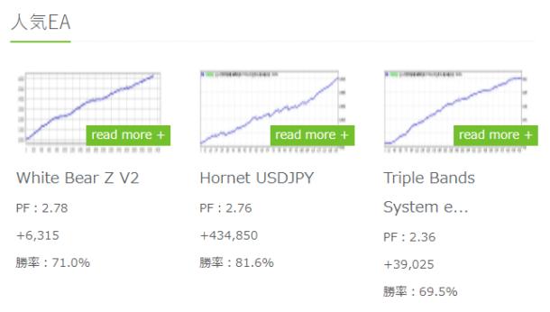 TRADERS-pro人気EA