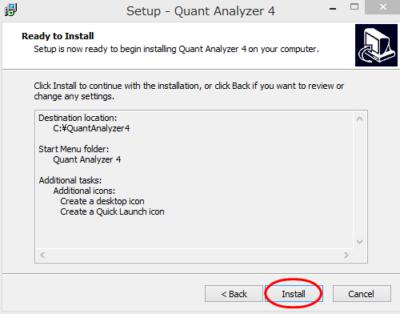 QuantAnalyzer インストール方法⑧