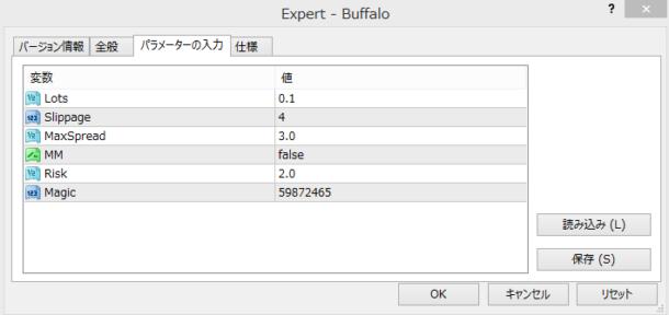 「Buffalo」EAパラメータ